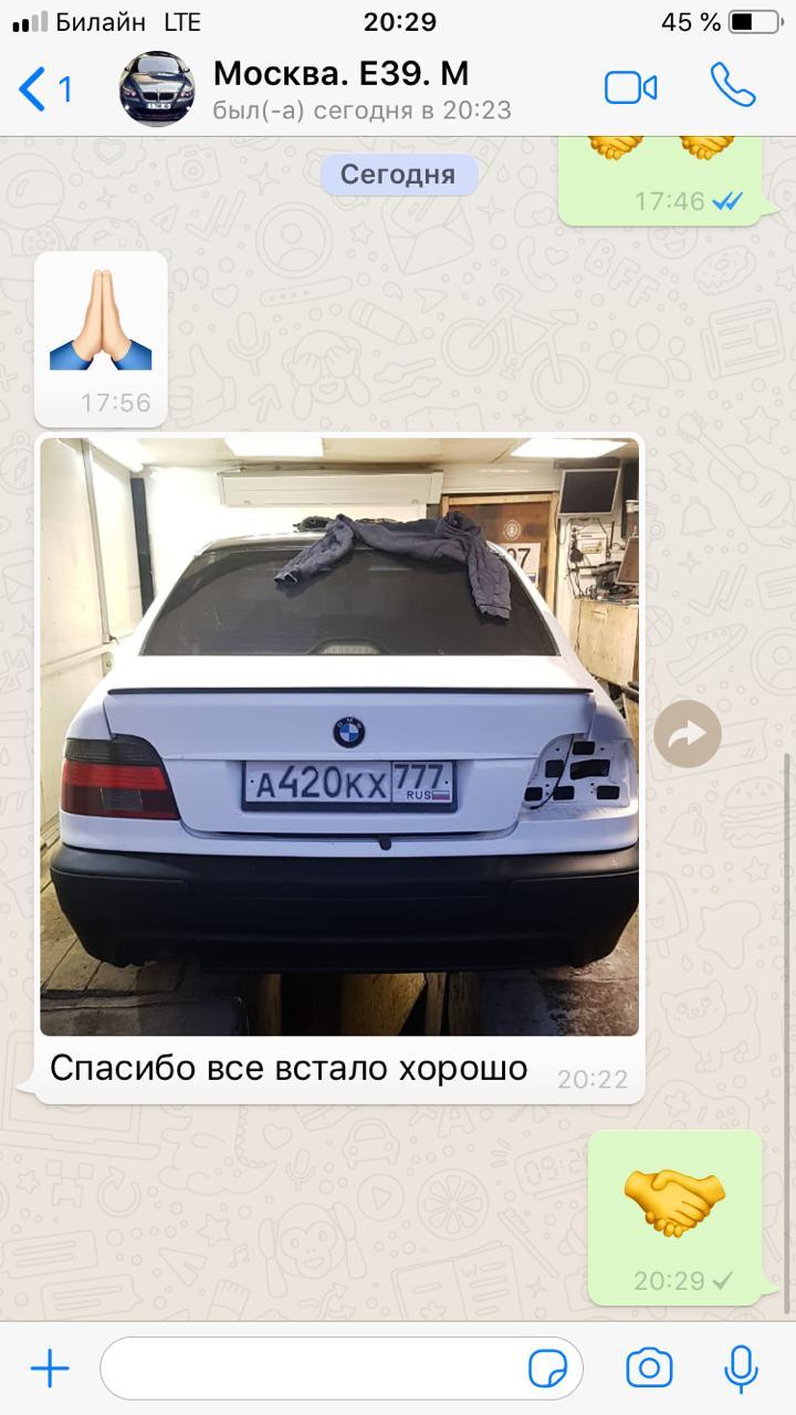 Ставили бампер и м5 дифузор. В Москве. Спасибо за фото